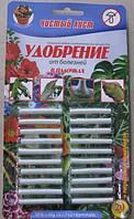 Палочки удобрительные от болезней растений, 20шт.