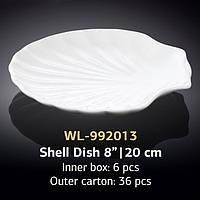 Блюдо ракушка (Wilmax) WL-992013