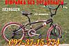 ⭐✅ BMX Велосипед Crosser VSP Cobra Чорний 20 Дюймів для різних трюків Червоні покришки, фото 10