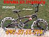 ⭐✅ BMX Велосипед Crosser VSP Cobra Чорний 20 Дюймів для різних трюків Червоні покришки, фото 9