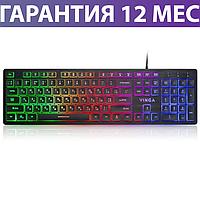 Клавиатура с подсветкой Vinga KB410 USB черная, светящаяся клава с подсветкой клавиш