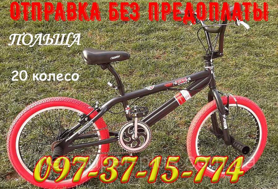 ⭐✅ BMX Велосипед Crosser VSP Cobra Чорний 20 Дюймів для різних трюків Червоні покришки