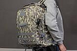 Тактический (военный) рюкзак Raid с системой M.O.L.L.E Тем. Пиксель (601), фото 2