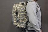 Тактический (военный) рюкзак Raid с системой M.O.L.L.E Тем. Пиксель (601), фото 3