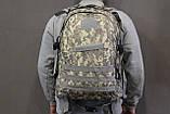 Тактический (военный) рюкзак Raid с системой M.O.L.L.E Тем. Пиксель (601), фото 4