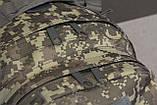 Тактический (военный) рюкзак Raid с системой M.O.L.L.E Тем. Пиксель (601), фото 8