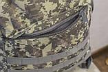 Тактический (военный) рюкзак Raid с системой M.O.L.L.E Тем. Пиксель (601), фото 9