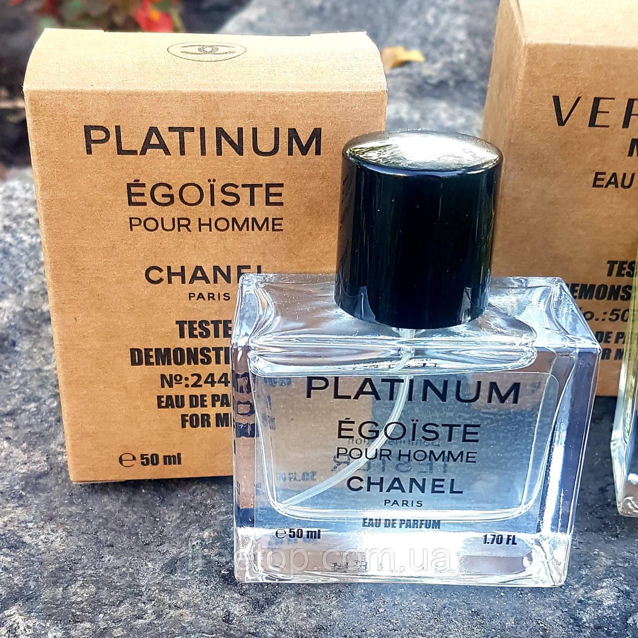 Тестер Chanel Egoiste Platinum чоловічі (Chanel Egoiste Platinum), 50 мл (ліцензія ОАЕ)
