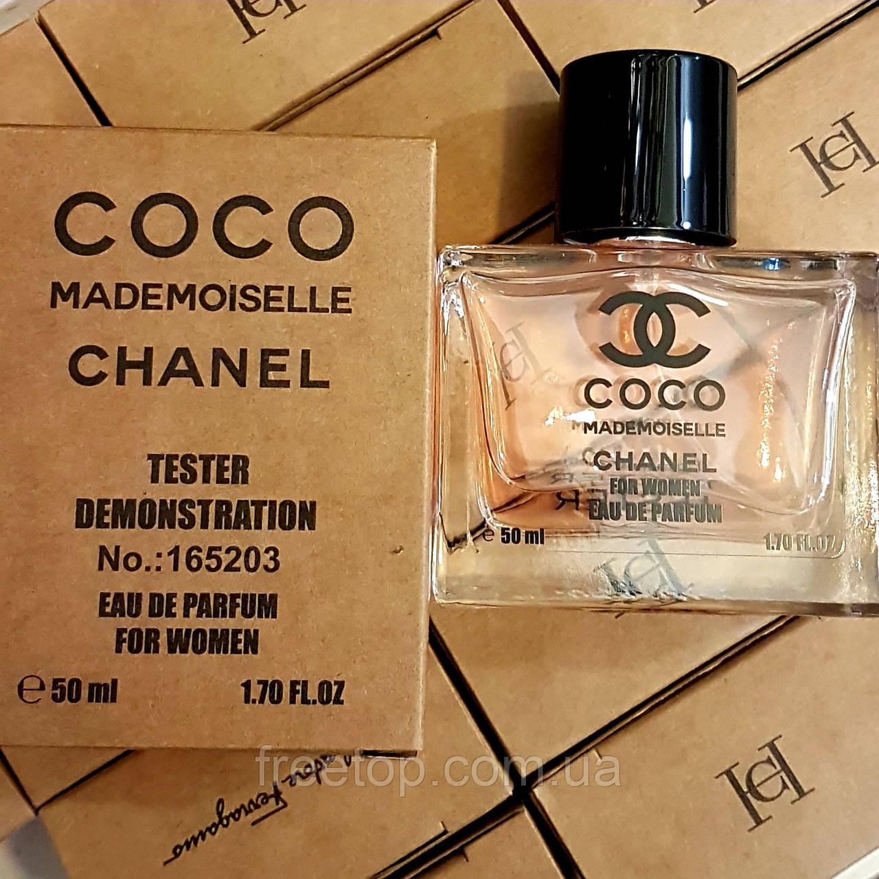 Тестер Chanel Coco Mademoiselle женские (Шанель Коко Мадмуазель), 50 мл (лицензия ОАЭ)