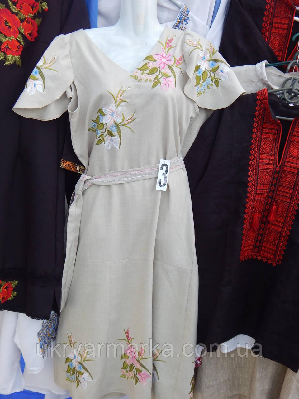 """Жіноча сукня  """"Ніжність"""""""
