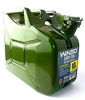 Канистра для бензина 10 л металлическая, WINSO 165100