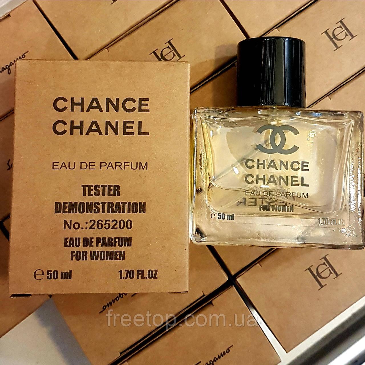Тестер Chanel Chance, 50 мл жіночі Шанель Шанс (ліцензія ОАЕ)