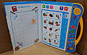 Інтерактивна навчальна розвиваюча книга, мова російська та англійська, фото 3