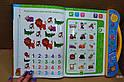 Інтерактивна навчальна розвиваюча книга, мова російська та англійська, фото 4