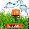 Капельница Claber 0-40 л/ч (912250000)