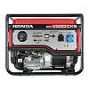 Генератор бензиновый HONDA EM 5500 CXS2 GWT1