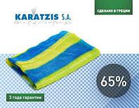 Сетка для затенения KARATZIS желто-голубая 65% (2x5м)