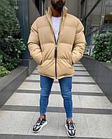 Оверсайз Мужская Стеганная удлиненная бежевая куртка без капюшона зима. Мужской зимний бежевый пуховик