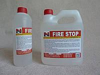 Огнебиозащита для дерева.FIRE STOP  засіб для захисту деревини (концентрат 1:4)      1л