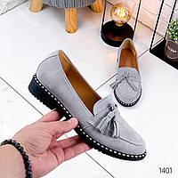 Туфли лоферы Zanzi серые 1401, фото 1