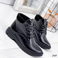 Ботинки женские Rachel черные 2169 ДЕМИ, фото 1