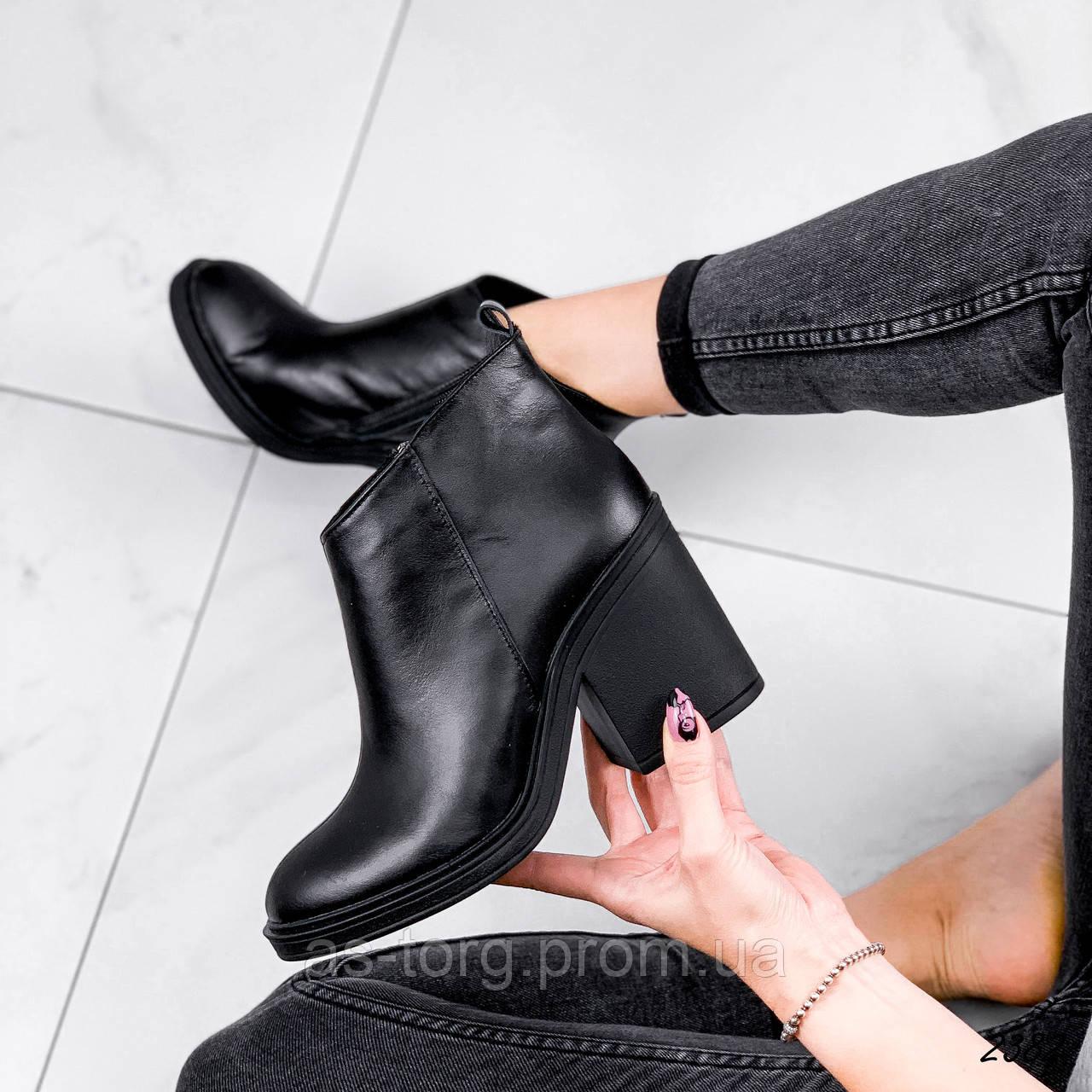 Ботильйони жіночі Medi чорні шкіра 2382 ДЕМІ