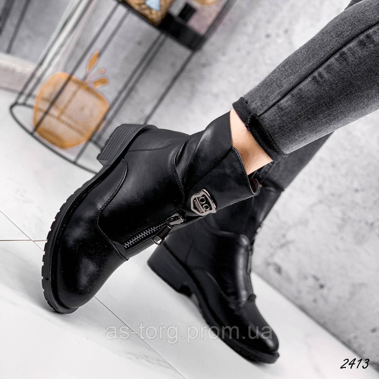 Черевики жіночі Dina чорні 2413 ЗИМА