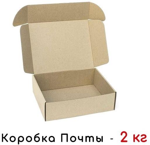 Коробка НП на 2 кг - 340 × 240 × 100 - стандартная
