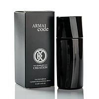 Реплика Giorgio Armani Code Pour Homme (Джорджио Армани Код Пур Хомм) 30 мл