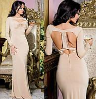 Женское платье мерседес в пол с разрезами на спине