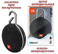Бездротова мобільна портативна вологозахищена Bluetooth колонка радіо акустика JBL Clip 3 з сабвуфером, фото 1