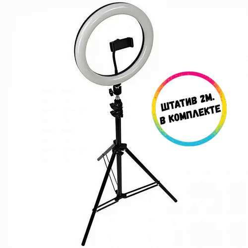 Кольцевая LED лампа 26 см + штатив и держатель смартфона Ring Lite (CXB-260) набор блогера