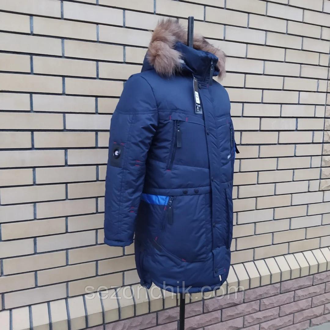 Пуховик детский зимний на мальчика модный