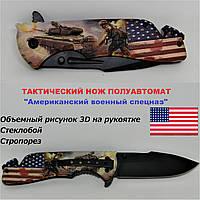 """Американский тактический нож 3D, полуавтоматический """"Буря в пустыне"""", подарочные ножи эксклюзивного дизайна"""