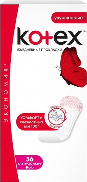 Щоденні прокладки Kotex, Ультратонкі (56шт.)