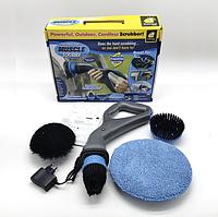 Щетка для уборки Muskle Scrubber, Беспроводная электрическая щетка для уборки 3 в 1, Электрическая щетка