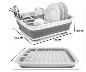 Сушилка трансформер Benson  (складная) для сушки посуды и кухонных приборов