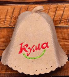 Шапка для бани и сауны ComFort из бежевого войлока Кума