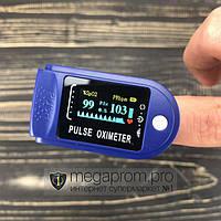 Пульсоксиметр PulseOximeter оксиметром на палець напалечный портативний прилад для вимірювання сатурації