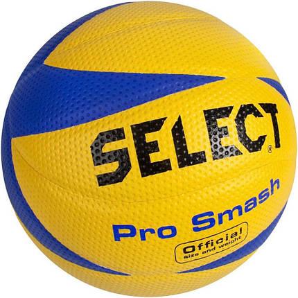 Мяч волейбольный Select Pro Smash Volley pазмер 4, фото 2