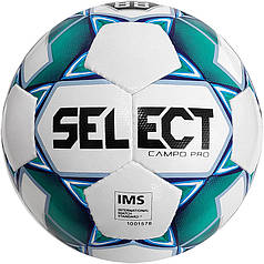 М'яч футбольний SELECT Campo Pro IMS ((015) білий/зелений) розмір 5