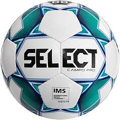 Мяч футбольный SELECT Campo Pro IMS ((015) бел/зелен) размер 5