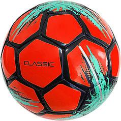 М'яч футбольний SELECT Classic (012) оранж/черн розмір 4