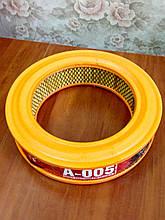 Елемент фільтруючий для очищення повітря А-005 Газель