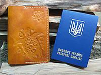 Обложка на паспорт кожаная Gato Negro рыжая(обложка на паспорт из натуральной кожи, ручной роботы)