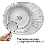 Кухонная мойка Imperial 5745 Micro Decor (IMP574508DEC), фото 2
