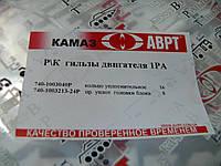Р/к гильзы двигателя КАМАЗ (2 наим.) пр-во Украина, фото 1
