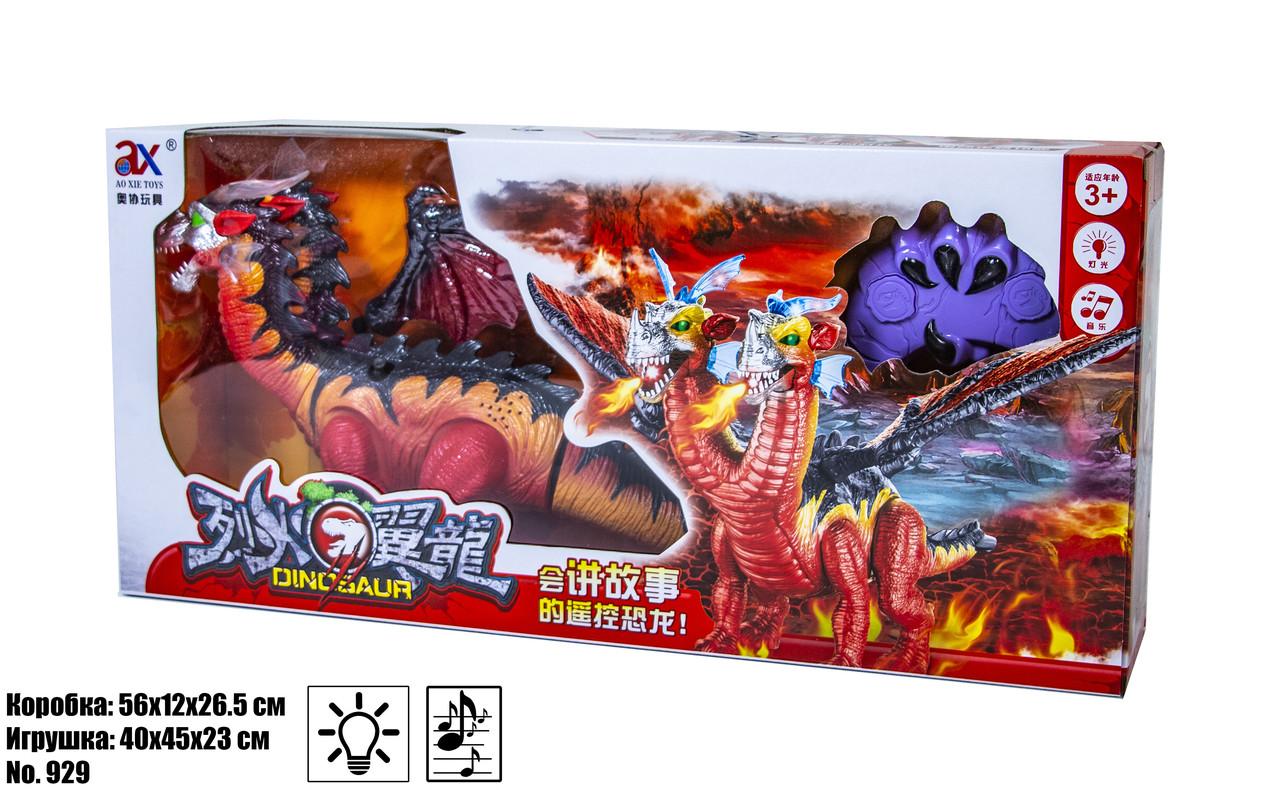 Игрушка дракон двуглавый на пульте управления красный 929