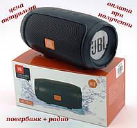 Беспроводная мобильная портативная влагозащищенная Bluetooth колонка с Power Bank радио JBL CHARGE MINI 3+ NEW