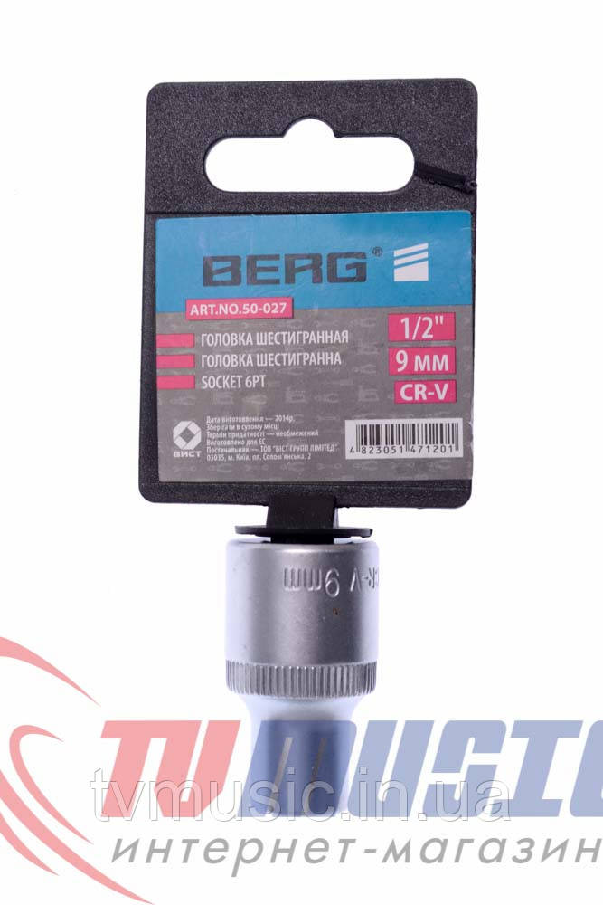 Головка шестигранная Berg 50-027 (9 мм.)